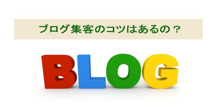 blog-point