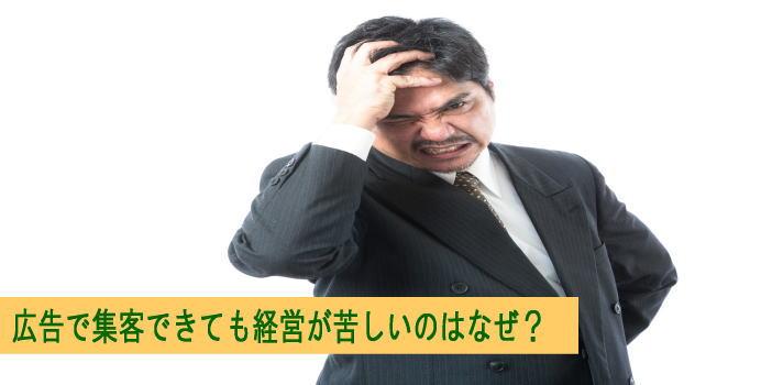 3reason_sales